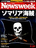 Newsweek090429.jpg