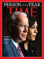 TIME 2020.jpg
